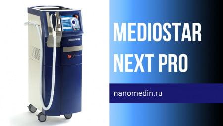 Диодный лазер Mediostar Next Pro