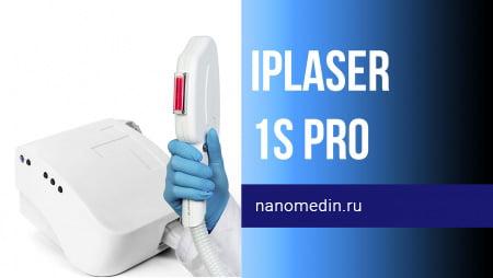 1S PRO Iplaser