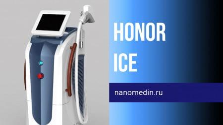 Диодный лазер MBT Honor Ice